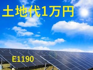 【SHO】FIT14円 徳島県吉野川市 E1190【1520万円】13項目入ってます!!のメイン画像
