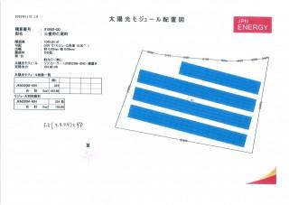【JPN】FIT18円徳島県三豊市103.68kwのメイン画像