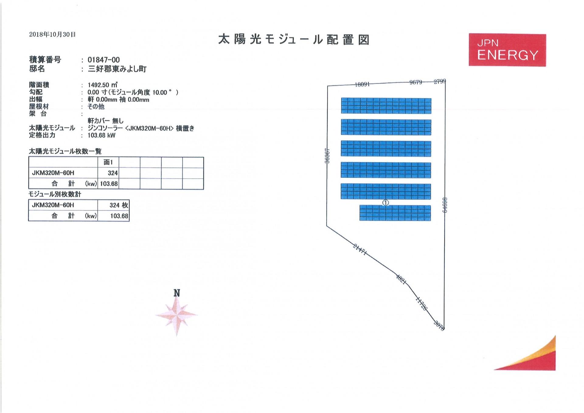 【JPN】FIT18円徳島県三好郡103.68kwのメイン画像