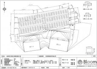 【BL】FIT14円 宮崎県 No.250 都城市発電所のサブ画像