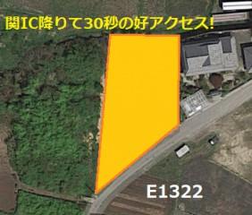 【SHO】FIT14円 E1322【1700万円】12項目入ってます!!のメイン画像
