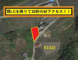 【SHO】FIT14円 E1322【1680万円】12項目入ってます!!のメイン画像