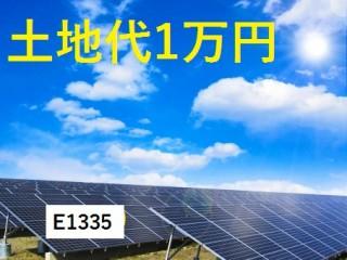 【SHO】FIT14円 E1335【1520万円】13項目入ってます!!のメイン画像