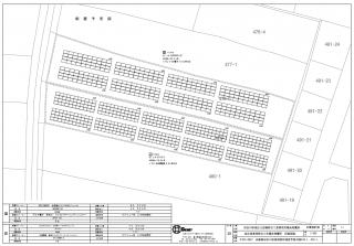 【JPN】FIT24円兵庫県加古川市東神吉町発電所のサブ画像