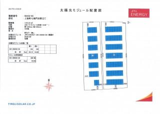 【JPN】FIT21円徳島県板野郡84KWのメイン画像