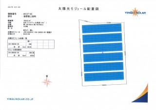 【JPN】FIT21円徳島県板野郡上板町のメイン画像