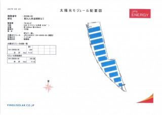 【JPN】FIT21円徳島県三好郡東みよし町65.52KWのメイン画像