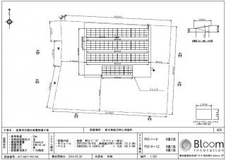 【BL】FIT鹿屋市24円 栃木県鹿沼市 No.41 鹿沼市発電所のサブ画像