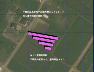 【DW】FIT21円 千葉県山武郡九十九里南21円発電所のメイン画像