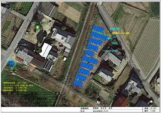 【LiSo】FIT18円 愛媛県松山市P1181発電所のメイン画像