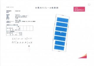 【JPN】FIT18円MA 兵庫県宍粟市50.76KWのメイン画像