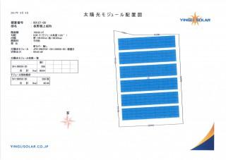 【JPN】FIT21円MA 徳島県板野郡上板町80.64KWのメイン画像