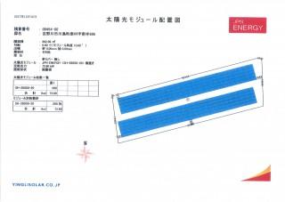 【JPN】FIT21円IS 徳島県吉野川市72.8KWのメイン画像