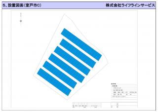 【LLS】FIT18円 高知県室戸市Cのメイン画像