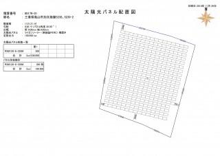 【WT】FIT18円営農型ソーラーシェアリング三重県亀山市法人様向けのメイン画像