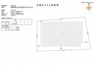 【WT】FIT18円営農型ソーラーシェアリング福島県郡山市法人様向けのメイン画像