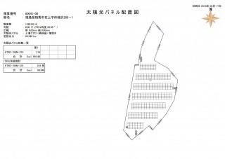 【WT】FIT18円福島県相馬市99.54KWのメイン画像