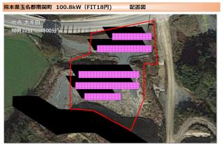 【SB】玉名郡南関町太陽光発電所のメイン画像