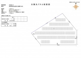 【WT】FIT24円多治見170KW高圧太陽光案件のメイン画像