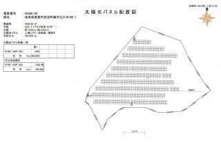 【WT】FIT14円恵那市高圧364.8KWのサブ画像