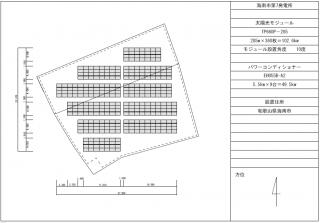 【MK】FIT14円和歌山県海南市 第7発電所のメイン画像