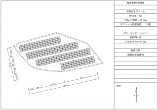 【MK】FIT14円和歌山県海南市 第8発電所のメイン画像