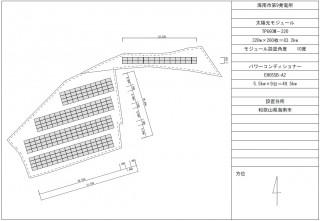 【MK】FIT14円和歌山県海南市 第9発電所のメイン画像