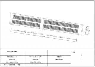 【MK】FIT14円三重県四日市市 第二発電所のメイン画像