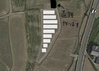 【MK】FIT18円 和歌山県海南市第5発電所のメイン画像