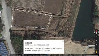 FIT14円広島県久井町15号発電所のメイン画像