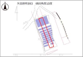 【TYK】FIT21円 奈良1期矢田原茶畑中発電所のサブ画像