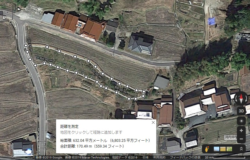 【KJ】FIT14円 広島県東広島市河内町7号発電所のメイン画像
