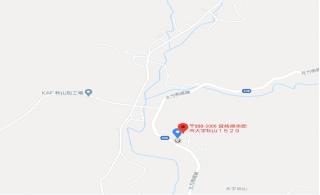 【YKN】ゆうけんR146発電所のサブ画像