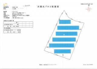【LS】FIT14円 福島県いわ50発電所のメイン画像
