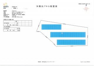 【LS】FIT14円 茨城11発電所のメイン画像