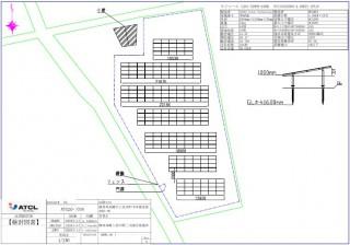 【APM】FIT14円群馬県群馬高崎上室田第三発電所のサブ画像