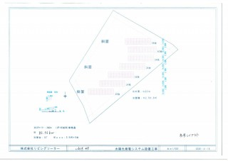 【LS】FIT14円 福島県いわき49発電所のメイン画像