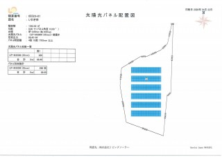 【LS】FIT14円 福島県いわき52発電所のメイン画像