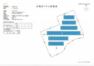 【LS】FIT14円 福島県いわき53発電所のメイン画像