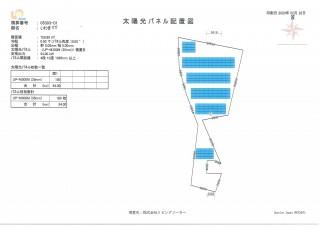 【LS】FIT14円 福島県いわき55発電所のメイン画像