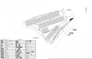 【APM】広島大竹発電所のサブ画像