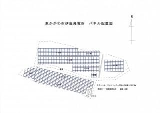 【RH】香川県東かがわ市283.5kw発電所のメイン画像