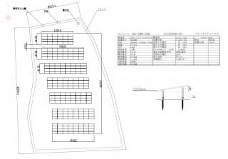 【APM】佐用末広第五太陽光発電所のサブ画像