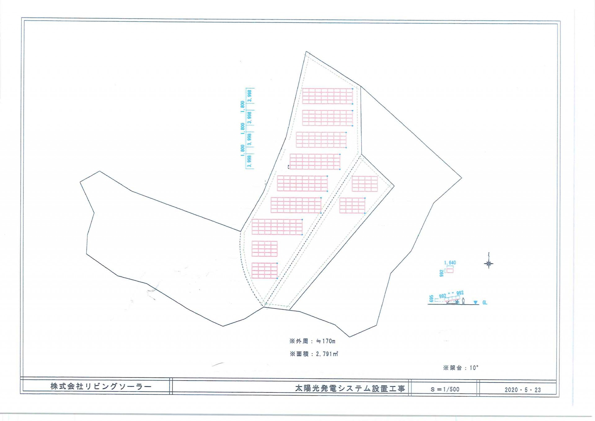 【LS】FIT14円 福島県いわき56発電所のメイン画像