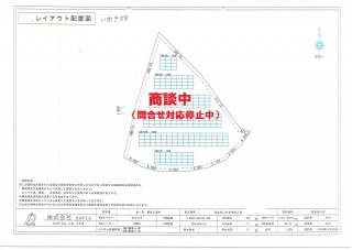 【LS】FIT24円 福島県いわき58発電所のメイン画像