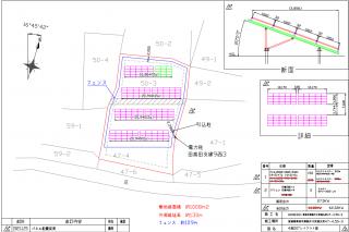 【SW】FIT18円 18HSE83 宮城県栗原市栗駒片子沢発電所のサブ画像