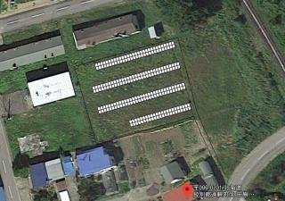 【ENP】FIT18円 北海道遠軽町太陽光発電所②のメイン画像