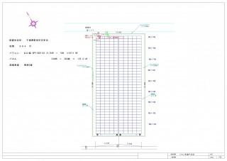 【SK】古布内8発電所のサブ画像