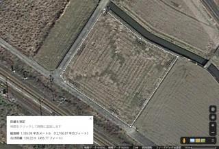 【KJ】【営農型】本郷北1号のメイン画像