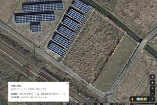【KJ】【営農型】本郷北2号のメイン画像